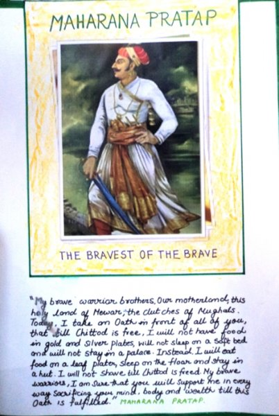 history maharana pratap