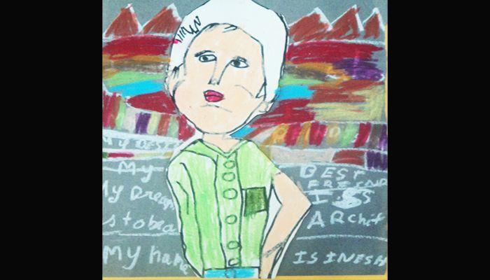 INESH BATRA, CLASS 1