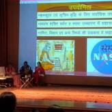 Regional Language Symposium